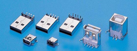 Detalle de los terminales USB