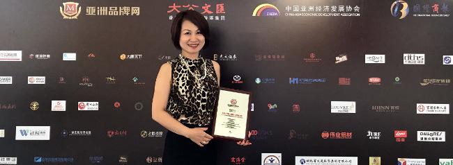 Ceremonia anual de la marca Asia