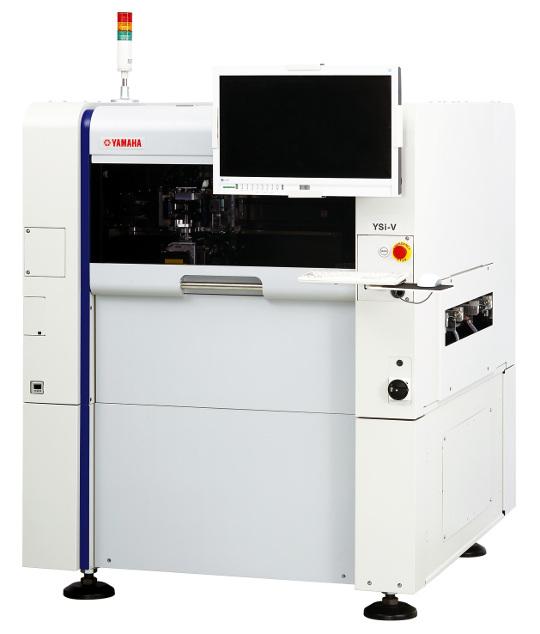 Sistema AOI hibrido para inspección de PCBs