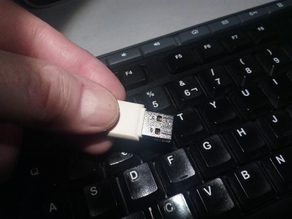 Regalar tecnología electrónica