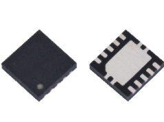 Fusibles electrónicos en chip