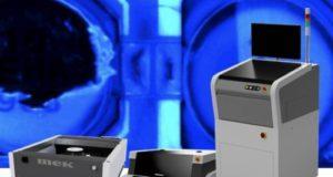 Sistema de inspección de revestimiento de conformidad para PCB
